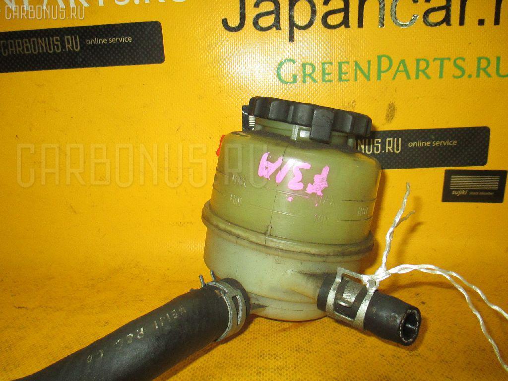 Бачок гидроусилителя MITSUBISHI DIAMANTE F31A 6G73 Фото 1