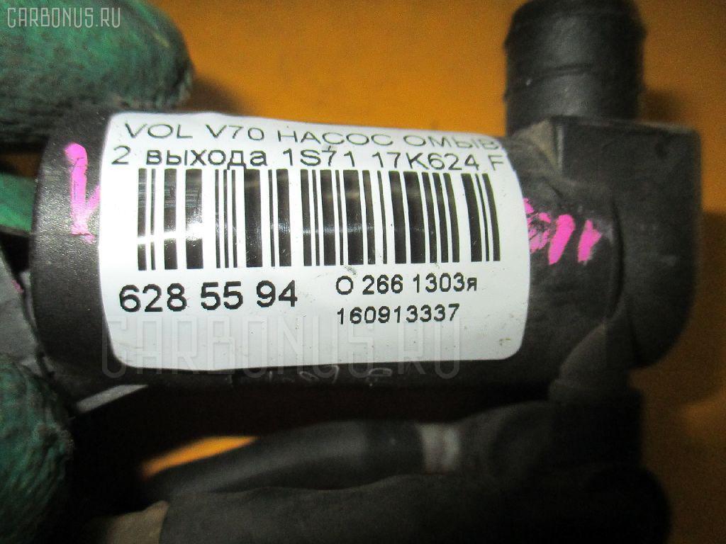 Насос омывателя стекла VOLVO V70 II SW Фото 2