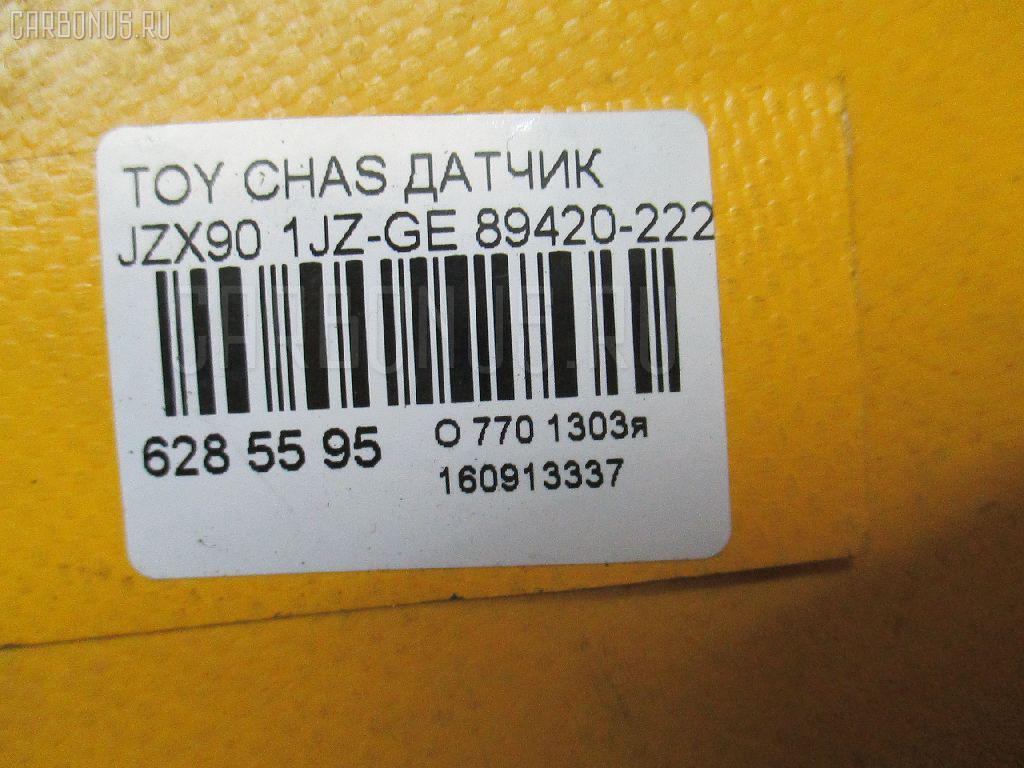 Датчик TOYOTA CHASER JZX90 1JZ-GE Фото 2