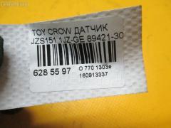 Датчик Toyota Crown JZS151 1JZ-GE Фото 2