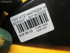 Накладка на крыло Toyota Vitz SCP10 Фото 3