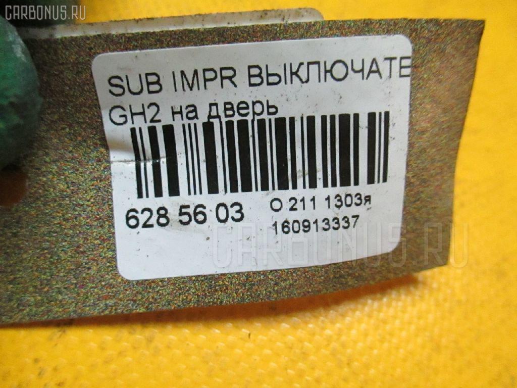 Выключатель концевой SUBARU IMPREZA WAGON GH2 Фото 2