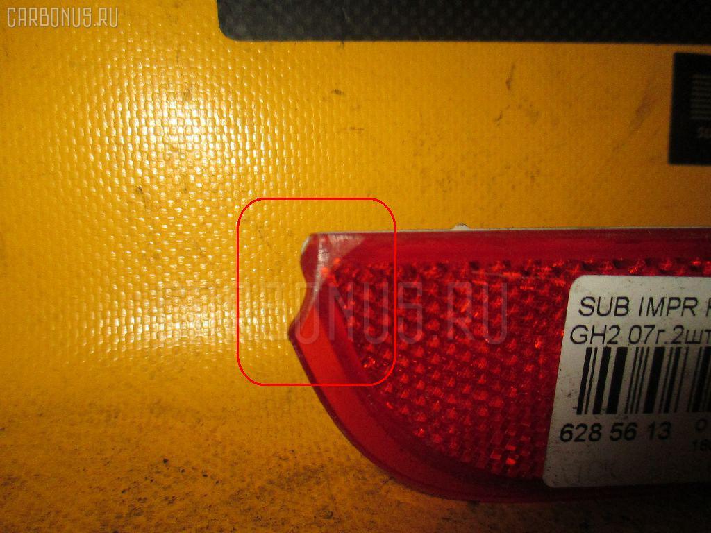 Катафот заднего бампера SUBARU IMPREZA WAGON GH2 Фото 3