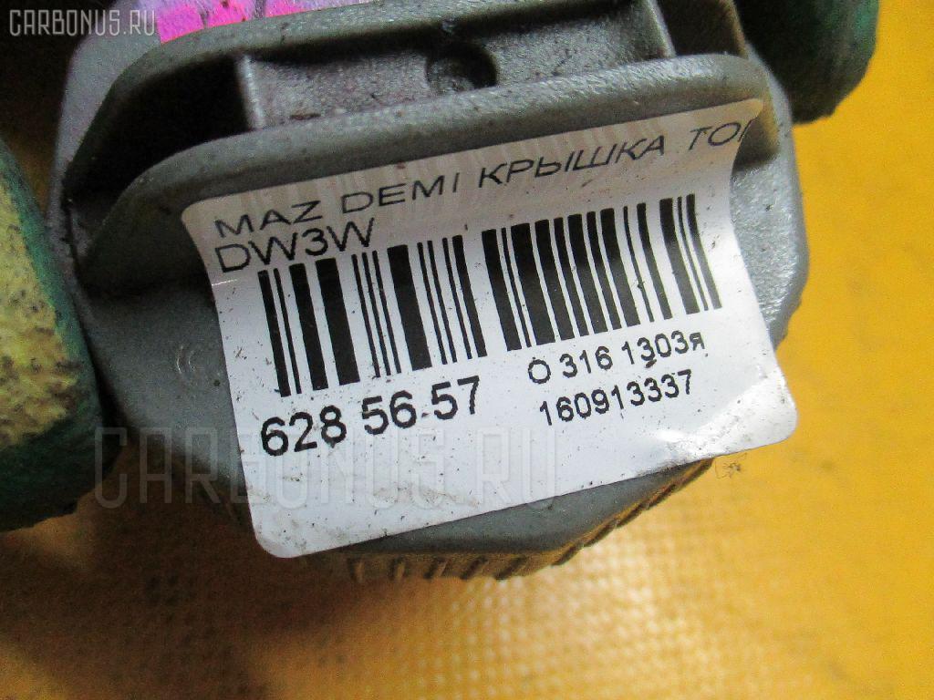 Крышка топливного бака MAZDA DEMIO DW3W Фото 2