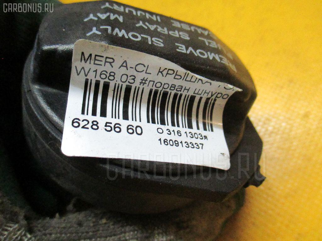 Крышка топливного бака MERCEDES-BENZ A-CLASS W168.032 Фото 3