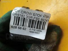 Блок упр-я 89241-30040 на Toyota Crown GRS182 3GR-FSE Фото 3