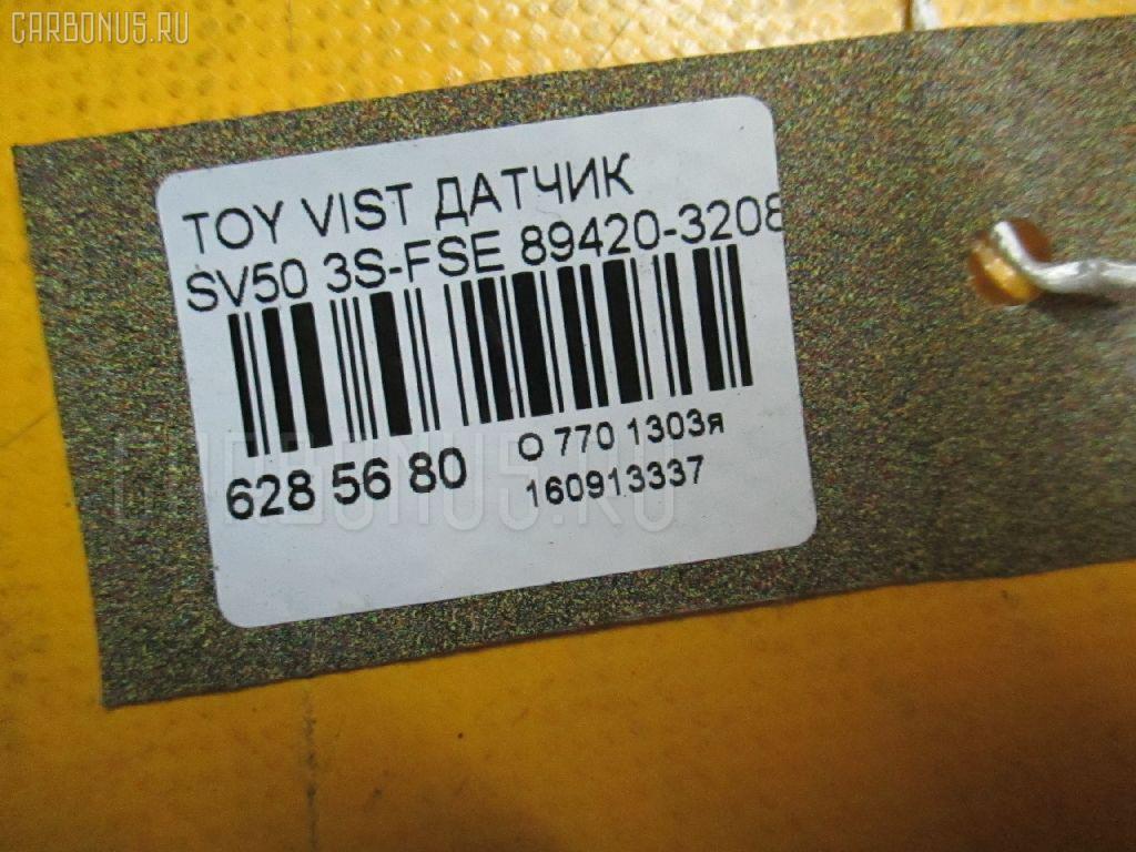 Датчик TOYOTA VISTA SV50 3S-FSE Фото 3