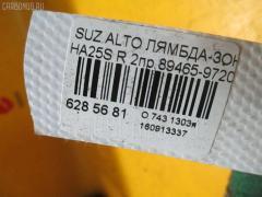 Лямбда-зонд на Suzuki Alto HA25S Фото 3