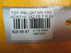 Датчик ABS 89542-44030 на Toyota Ipsum ACM21W 2AZ-FE Фото 2