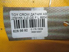 Датчик ABS TOYOTA CROWN JZS155 2JZ-GE Фото 2