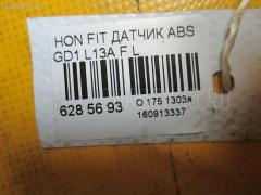 Датчик ABS HONDA FIT GD1 L13A Фото 2