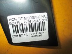 Молдинг на дверь Honda Fit GD1 Фото 3