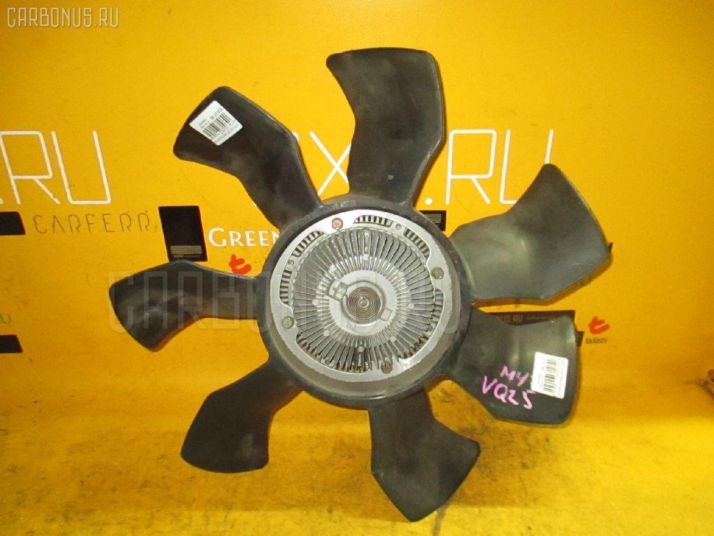 Вискомуфта NISSAN CEDRIC MY34 VQ25DD Фото 1