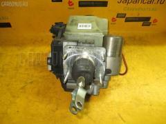Главный тормозной цилиндр Toyota Brevis JCG10 1JZ-FSE Фото 1