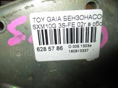 Бензонасос TOYOTA GAIA SXM10G 3S-FE Фото 3