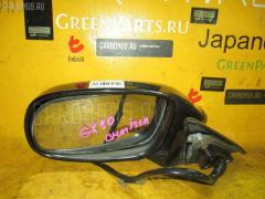 Зеркало двери боковой TOYOTA CHASER GX90 Фото 1