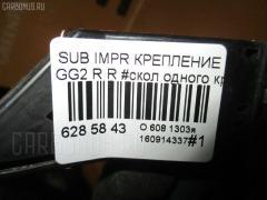 Крепление бампера на Subaru Impreza Wagon GG2 Фото 3