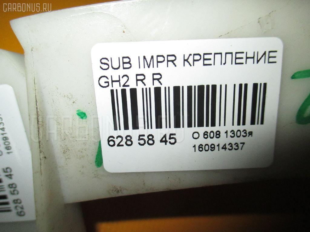 Крепление бампера SUBARU IMPREZA WAGON GH2 Фото 2