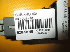 Кнопка Subaru Фото 3