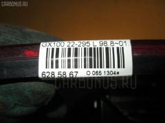 Стоп-планка Toyota Cresta GX100 Фото 3