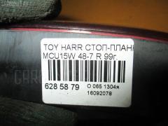 Стоп-планка Toyota Harrier MCU15W Фото 3
