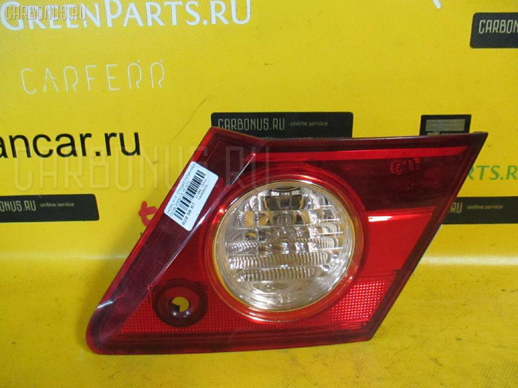 Стоп-планка Honda Fit aria GD8 Фото 1