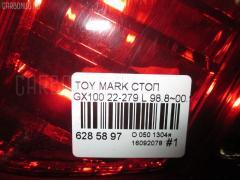 Стоп TOYOTA MARK II GX100 Фото 4