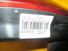 Стоп Toyota Allion ZZT240 Фото 3