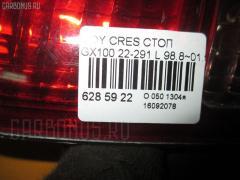 Стоп Toyota Cresta GX100 Фото 3