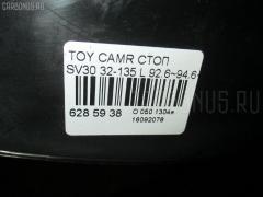 Стоп Toyota Camry SV30 Фото 3