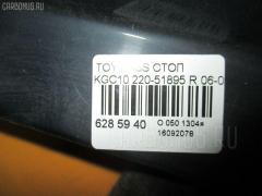 Стоп Toyota Passo KGC10 Фото 3