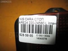 Стоп Nissan Caravan ARE24 Фото 3