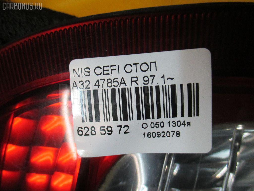 Стоп NISSAN CEFIRO A32 Фото 3