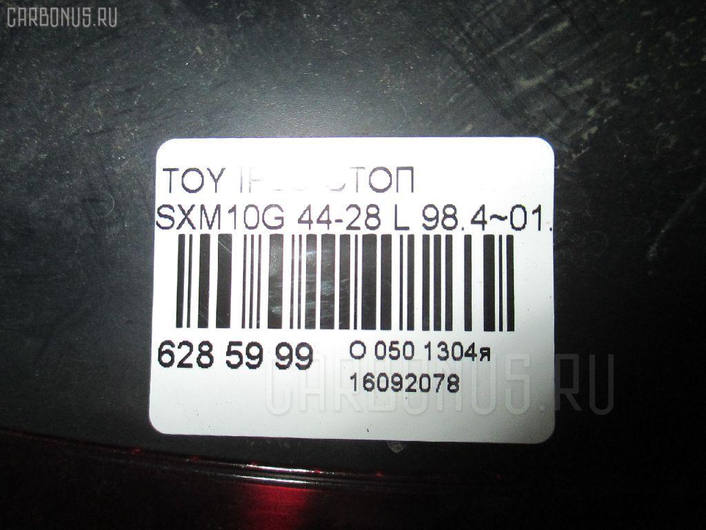 Стоп TOYOTA IPSUM SXM10G Фото 3