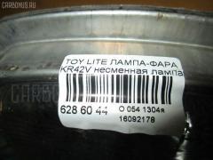 Лампа-фара Toyota Lite ace KR42V Фото 3