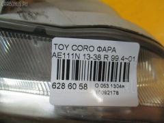 Фара Toyota Corolla spacio AE111N Фото 3