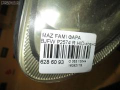 Фара Mazda Familia BJFW Фото 3