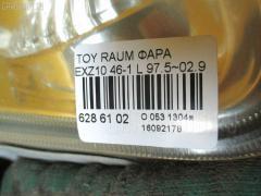 Фара Toyota Raum EXZ10 Фото 3