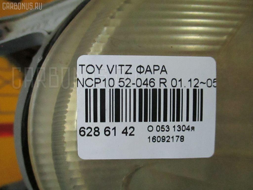 Фара TOYOTA VITZ NCP10 Фото 3