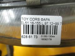 Фара Toyota Corsa EL51 Фото 3