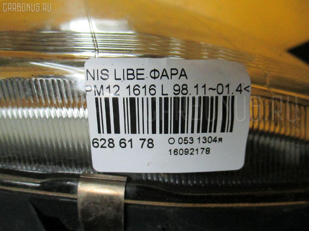 Фара NISSAN LIBERTY PM12 Фото 3