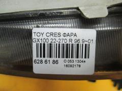 Фара Toyota Cresta GX100 Фото 3