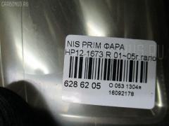 Фара NISSAN PRIMERA HP12 Фото 3