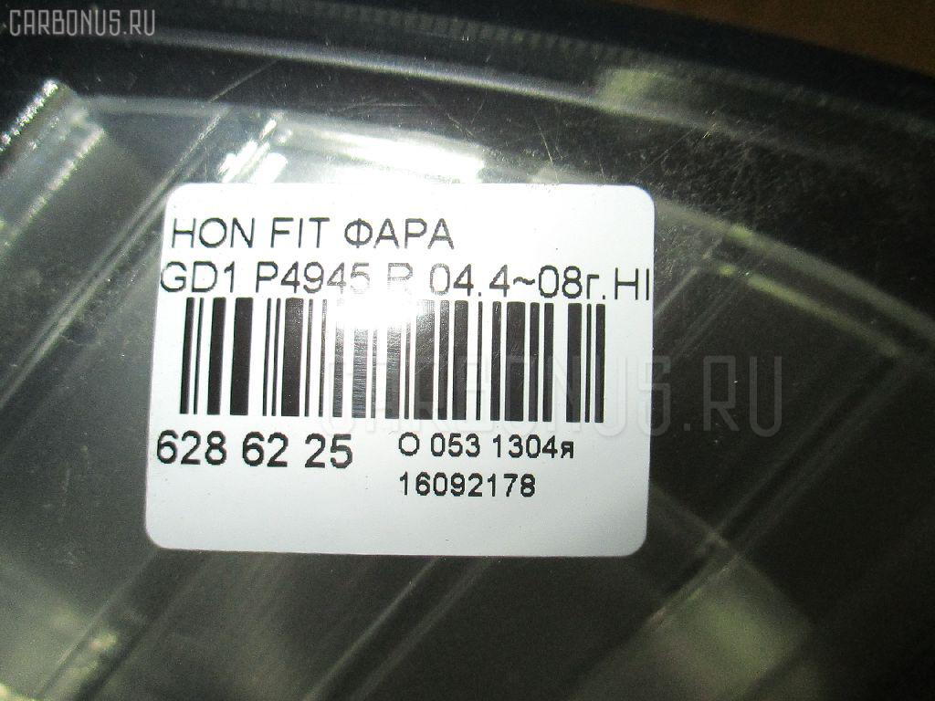 Фара HONDA FIT GD1 Фото 3