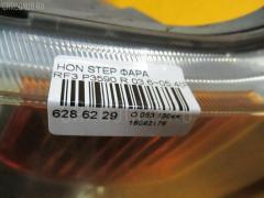 Фара P3590 на Honda Stepwgn RF3 Фото 3