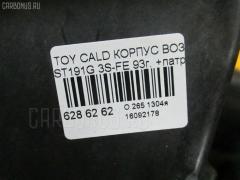 Корпус воздушного фильтра Toyota Caldina ST191G 3S-FE Фото 3