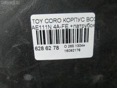 Корпус воздушного фильтра Toyota Corolla spacio AE111N 4A-FE Фото 3