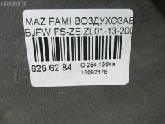 Воздухозаборник Mazda Familia s-wagon BJFW FS-ZE Фото 3