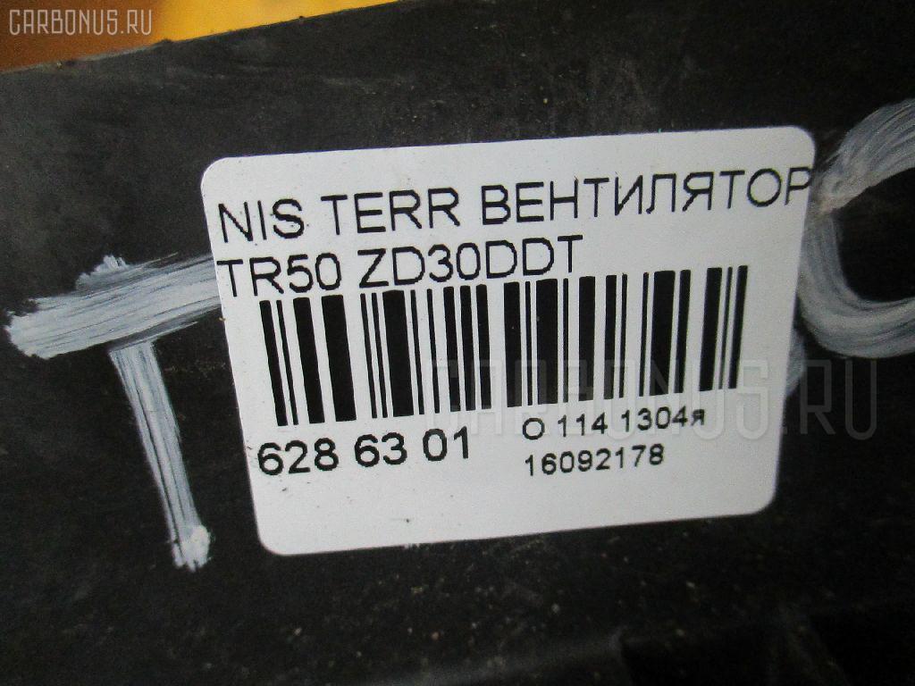 Вентилятор радиатора ДВС NISSAN TERRANO TR50 ZD30DDTI Фото 3
