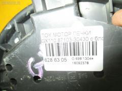 Мотор печки TOYOTA GX110 Фото 3